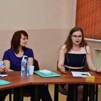 Конференция руководителей и специалистов служб управления персоналом ЦБП, 19-21 июня 2013