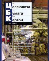 ЦБК №3, 2011 «Школа Тиссью»