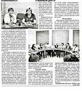 Призыв (газета СЦКК) №20, 2013  «От мастера до главного технолога»