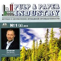 Pulp and paper industry №1, 2018